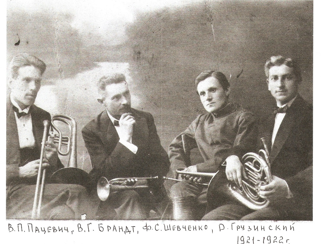 A Celebration of 100 Years of the Trombone Class at Saratov State Conservatory